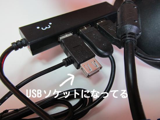 pc-cooler-7
