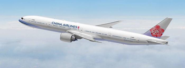 チャイナエアライン 中華航空