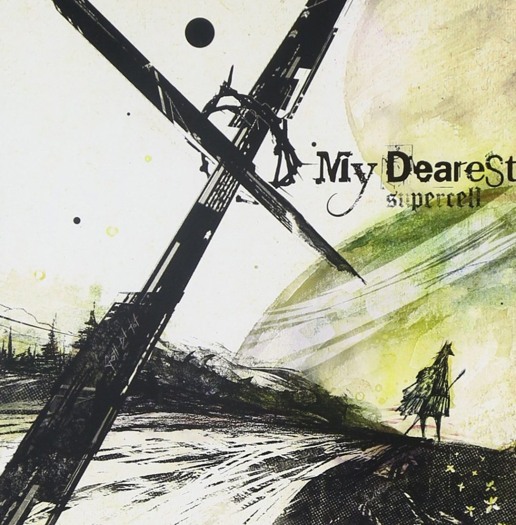 Supercell「My Dearest」