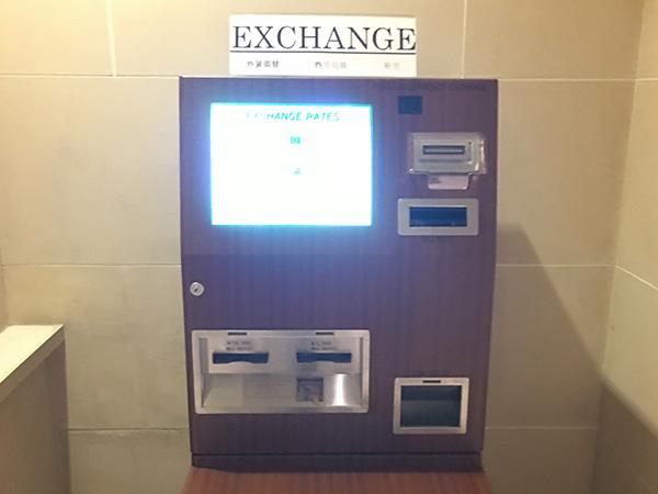グランドニッコー東京台場 通貨両替機
