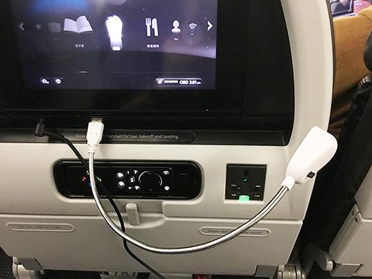 国際線のフライトを快適にすごす持ち込みアイテム7選のうちのUSBライトの写真
