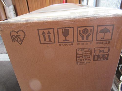 アイリスオーヤマ ログ犬舎LGK-750 犬小屋 中型犬 屋外 木製