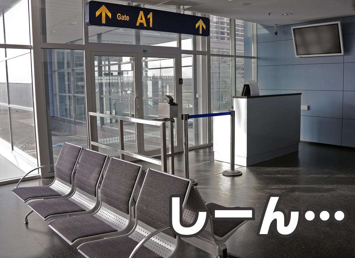 空港の搭乗ゲートに誰一人いなくなってしまった画像