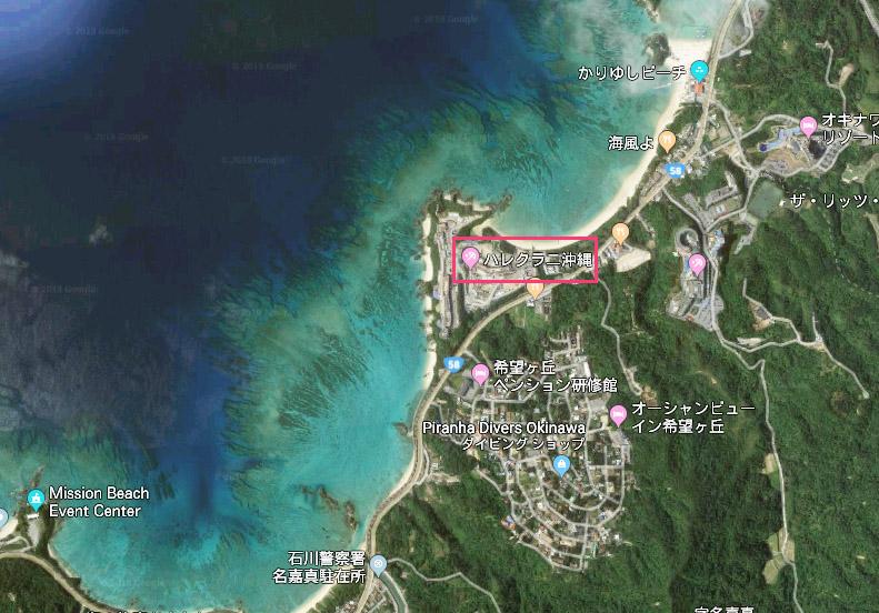 ハレクラニ沖縄の周辺の地図をグーグルアースで見た画像
