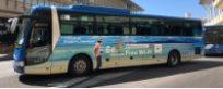 ハレクラニ沖縄 アクセス リムジンバス