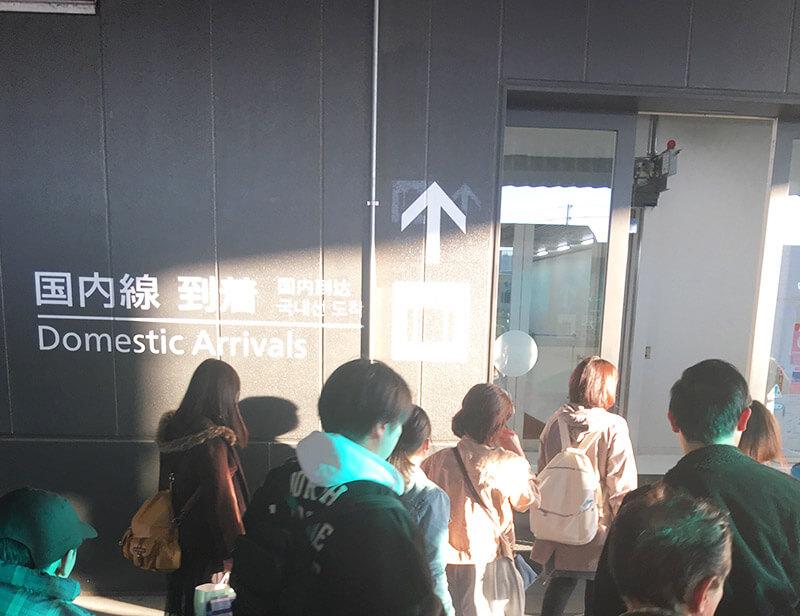 成田空港第3ターミナルにバスで移動して入り口に到着した画像