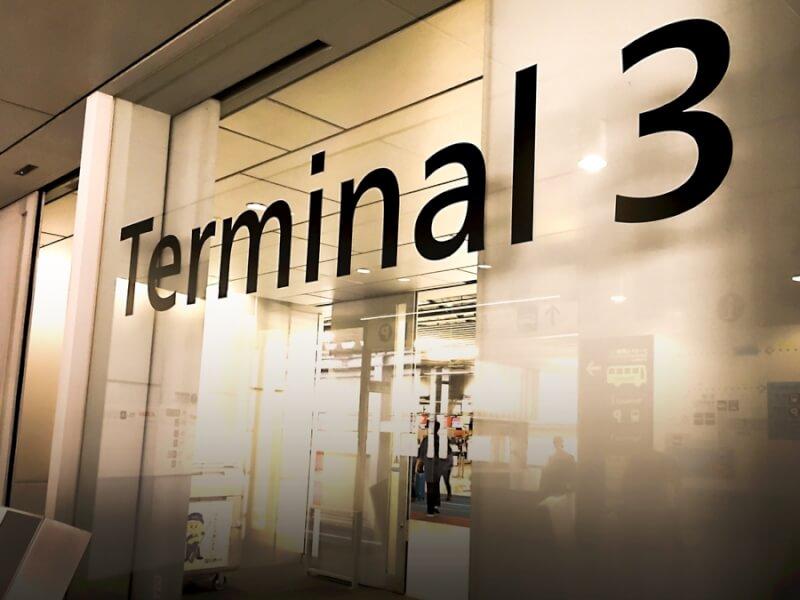 成田空港第3ターミナル(LCC)から第2ターミナルの駅までの時間を計ったよ!【歩き】