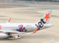 JALマイレージをジェットスターの特典航空券に交換する方法!【図解つきで説明】イメージ写真
