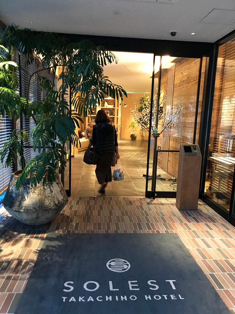 ソレスト高千穂 口コミ ホテルの入り口の写真