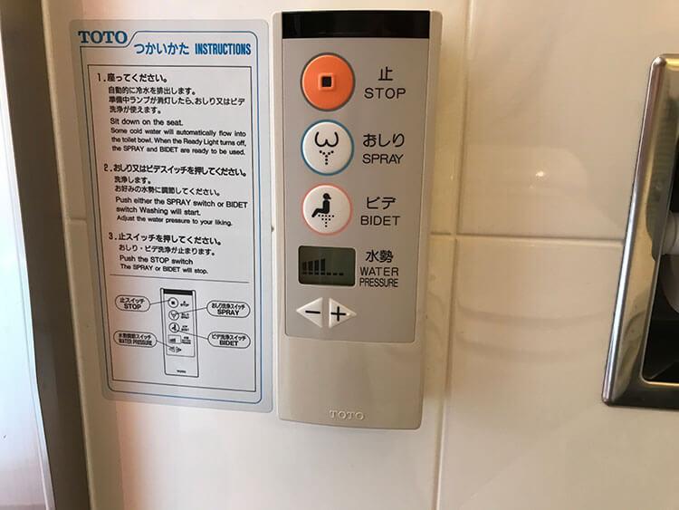 福岡天神ホテルユニゾに泊まってみた!【タリーズ直結でベンリ&見晴らしいい】トイレウォシュレットの写真