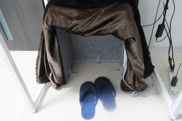 在宅勤務の足元の寒さ対策 最強セット